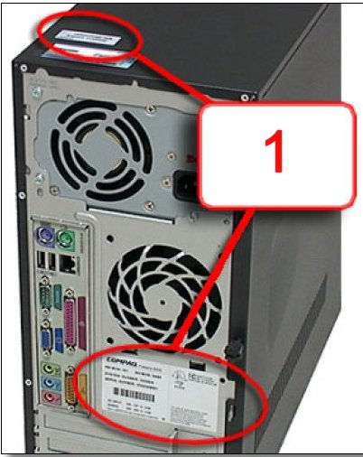 desktop computer with model and serial number labels
